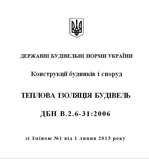 DBN-2.6-31