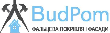 Строй Помощь (BudPom) — фальцевая кровля и утепление фасадов